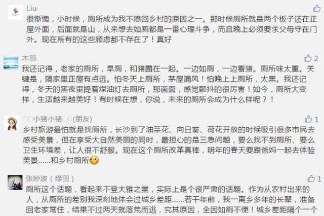 湖南首位智能女主播 在星辰上完第一天班后有话说