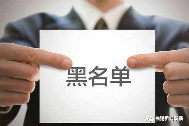 """绿洲花园、悦公馆……湖南118个项目上榜建筑""""黑名单"""""""