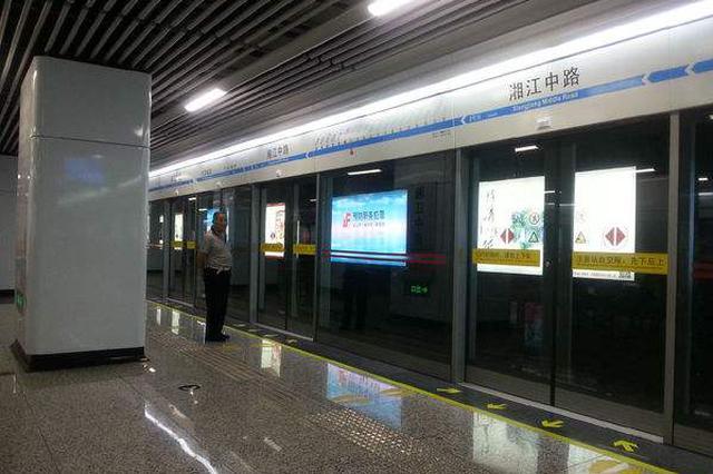 """长沙地铁试点""""安检快捷通道"""""""