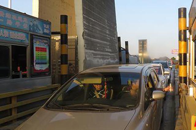12月1日起湖南大部分高速收费站暂停客车扫码支付