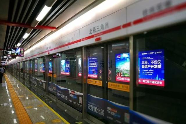 12 月 3 日起长沙地铁五一广场站站台中部可自由双向换乘