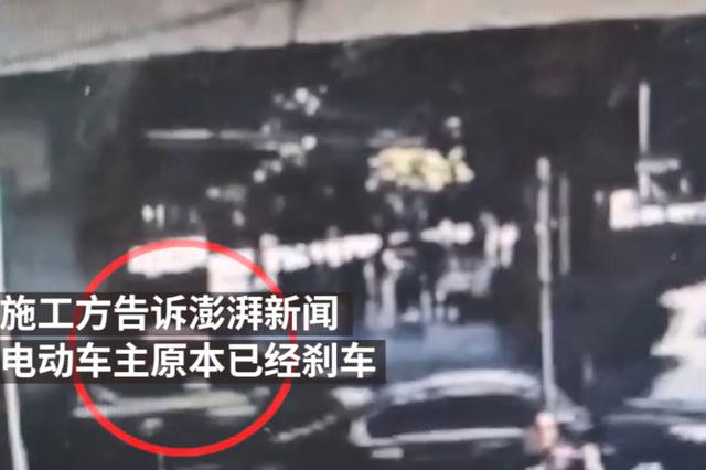 广州地陷耒阳失联骑车人身份确认:掉坑前曾刹车