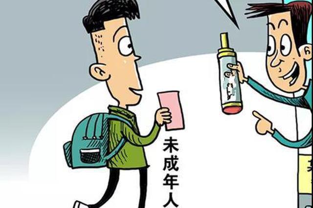 """""""香火因""""""""加wei信"""" 湖南一外卖商家向学生""""花式""""售烟"""