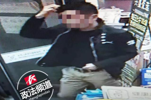 气醉了!长沙一男子无人店买烟被关禁闭 只因长得像偷烟贼?