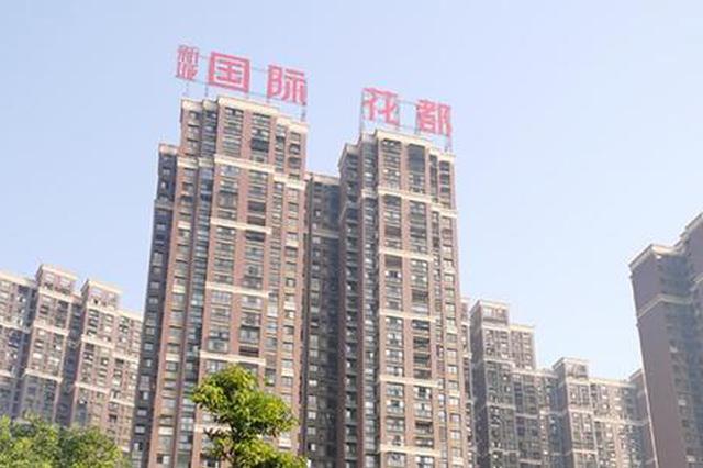 """长沙""""问题混凝土事件""""最新通报:12月10日正式进场拆除施工"""