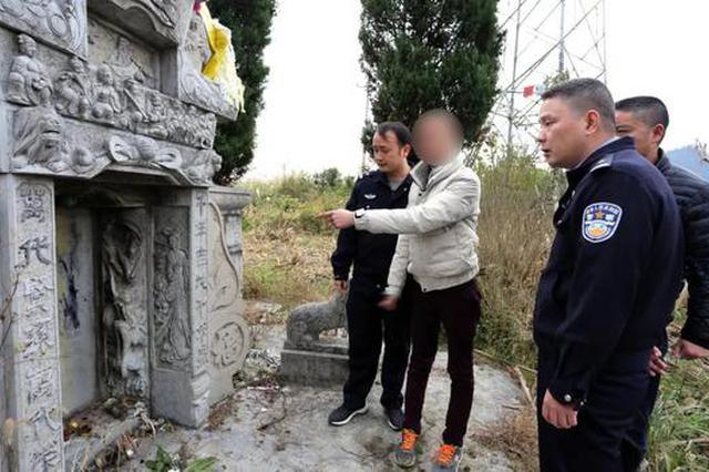 湖南永顺网红直播污损坟墓 遭网友微信举报被拘5天