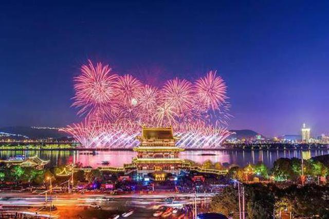 """好消息!长沙入选""""中国十大夜经济影响力城市""""!"""