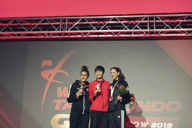 喜讯!衡阳妹子夺2019世界跆拳道大奖赛57公斤级冠军