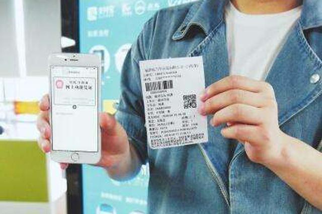 春运时湖南所有高铁站推行电子客票 刷脸、刷证即可进出站