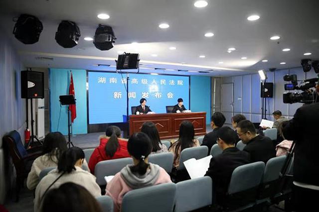 """湖南司法救助""""维稳""""转向""""维权"""" 去年以来救助5531人"""