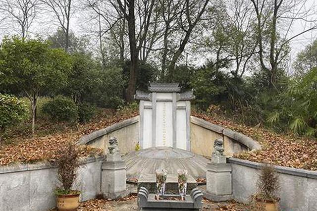 为帝师刘崐守墓75年的老人去世 刘崐后人深情怀念