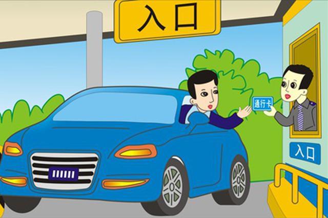 车主遇到ETC扣费过低的情况 高速回应:系最后一段路程费用