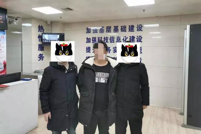 湘滇警方联手 13年命案逃犯落网