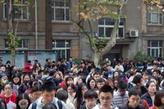 2020年度国考笔试放榜 面试人员名单向社会公布