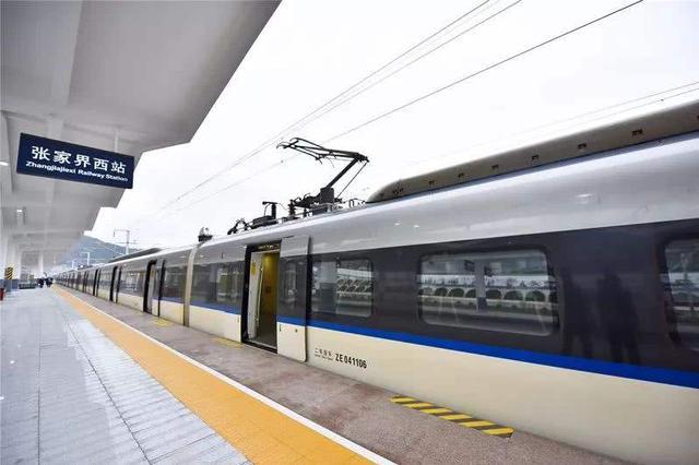 城际列车今起串连长株潭与益常张