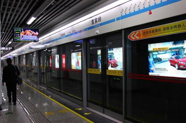 长沙延长地铁运营时间 保障夜间高铁到站旅客
