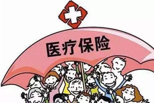 湖南省医保局:确保新型冠状病毒感染的肺炎患者不因费用问题