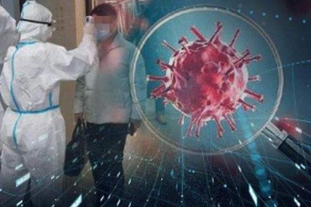 针对新型冠状病毒有效的消毒方式有哪些?湘雅医院专家权威解