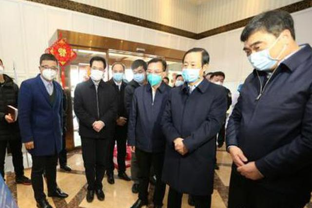 快讯丨许达哲赴长沙县和长沙黄花机场督导检查疫情防控工作