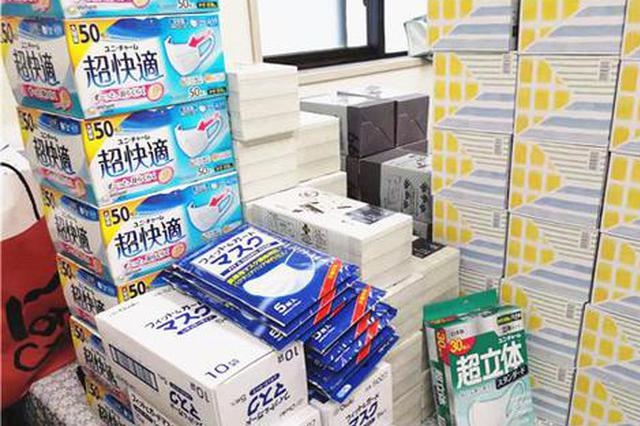 暖心!日本华人组织向长沙、岳阳捐赠8500个口罩