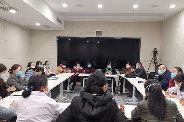 """长沙市第一医院开辟又一""""战场""""——心理关怀小组战""""疫""""记"""