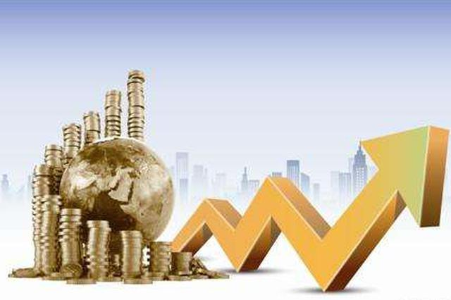 湖南出台20条措施支持市场主体促生产稳发展