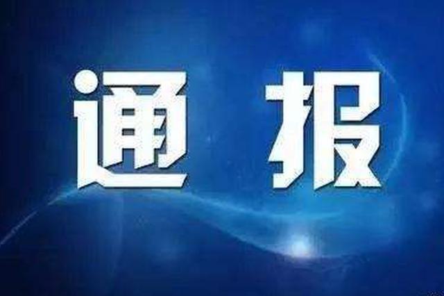 关于永州市中心医院救护车出车至徐家井菜市场的情况通报