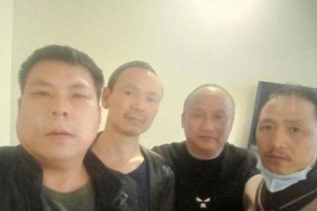 """长沙4名雷神山医院建设者捐出全额工资用于抗""""疫"""""""