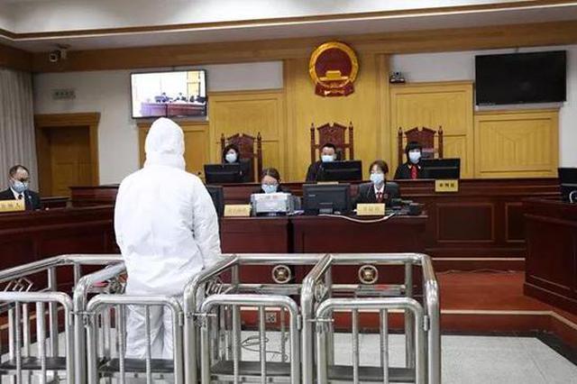刚刚!湖南省首例疫情防控期间虚假销售口罩诈骗案宣判