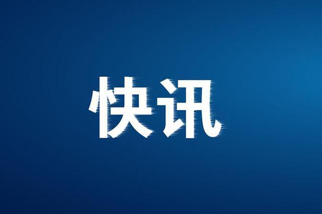 开福大道捞刀河桥双向交通管制
