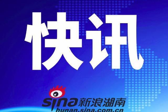 """""""2020年中国连锁百强""""名单发布 湖南4家企业上榜"""