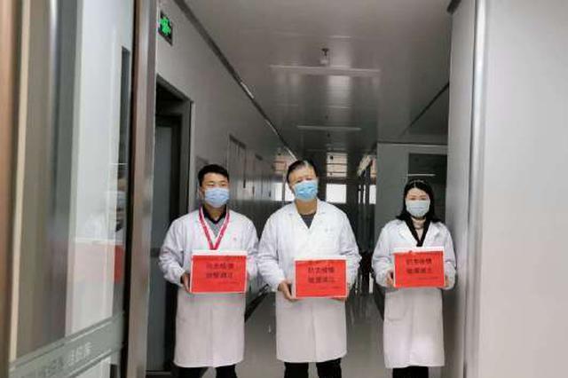 湖南出台20条举措保护关心爱护一线医务人员