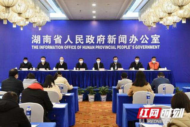 湖南省发改委:疫情不会改变湖南经济发展韧性