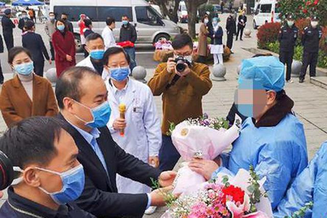 湖南已有913例新冠肺炎患者治愈出院
