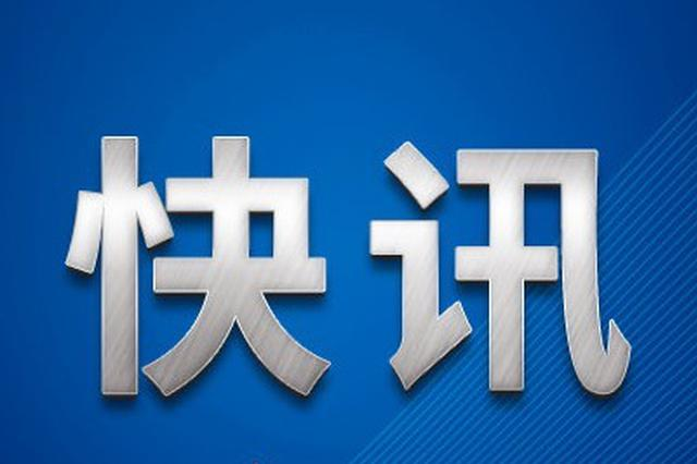 近日,随着返汉通道进一步打开,李东详细提交了相关申请与证明后,终于如愿踏上了武汉返城路。