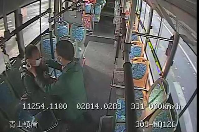 暖心!长沙这位公交司机为视障乘客戴上口罩 车到站后又搀扶他