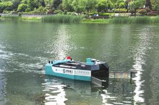 无人驾驶清洁船亮相长沙!效率高、污染低、更安全