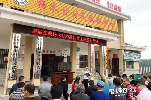 """中国第一部手机拍摄的""""网红剧""""在湘西芙蓉镇杨木村首映"""