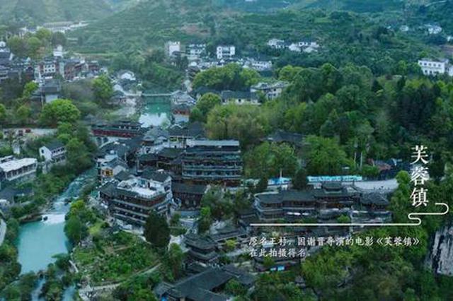 """湘西藏着一个""""小南京"""" 做过200多年的王朝都城 如今美得让人"""