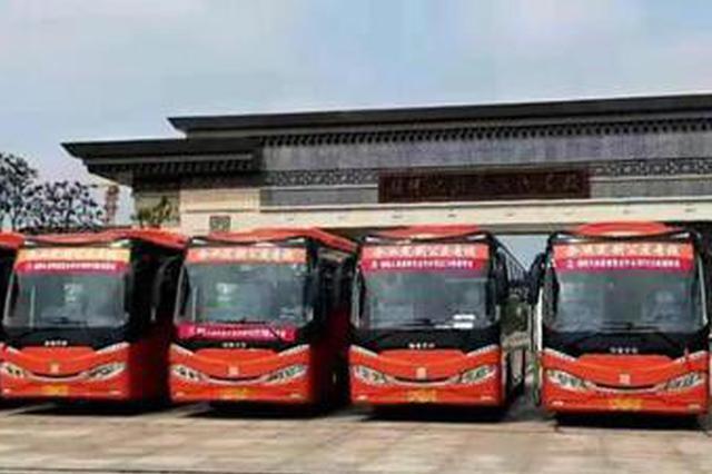 """湖南一个市将推出""""学生定制公交"""" 专车专线专点接送学生198"""