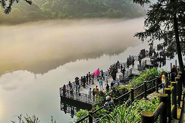 小长假观察·5.1 湖南众景区硬核推进预约旅游