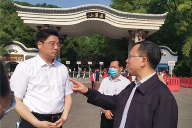 陈献春带队督查长沙、湘潭假日旅游防疫和景区开放管理工作