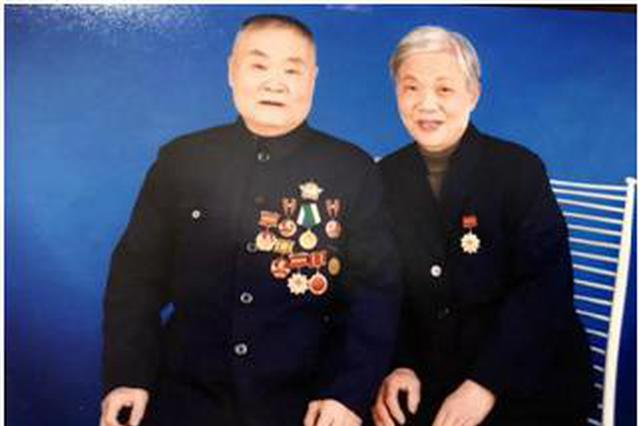 最美夫妻!长沙老夫妻相隔 16 年逝世 都捐献了角膜遗体