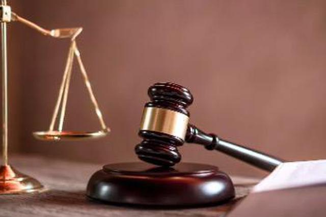 郴州一涉黑案犯潜逃7年终受审:曾为黑社会性质组织的骨干 涉