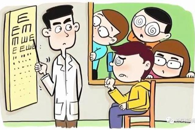 湖南孩子体质健康状况较好,但肥胖、视力问题须关注