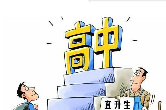 长沙2590名初中毕业生直升高中