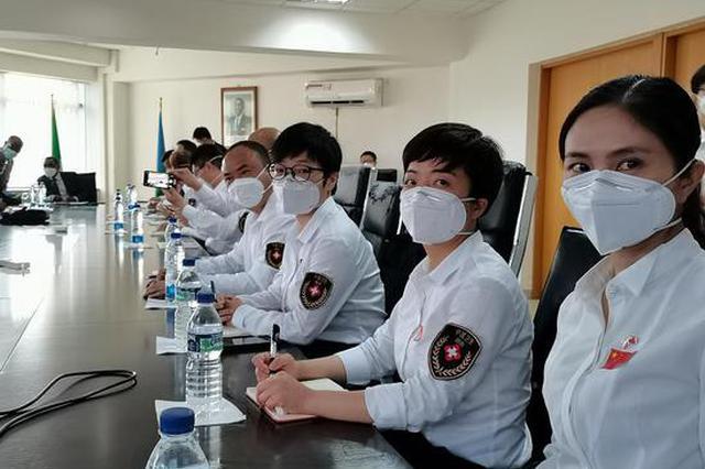 中国抗疫医疗专家组与赤道几内亚卫生部举行交流会