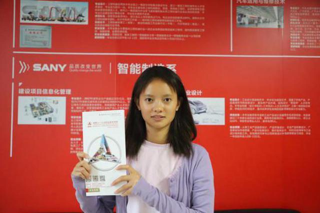 月入过万的网络主播报名湖南高职单招:不上大学的人生不完美