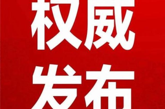 5 月 1 日起,湖南省本级申领生育津贴和生育补助金可实行证明