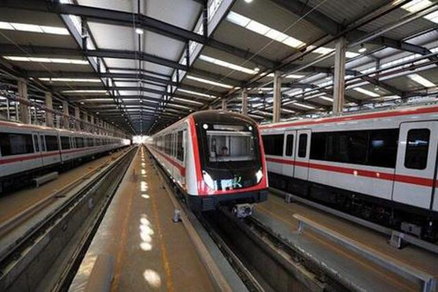 长沙地铁5号线通过运营前安全评估